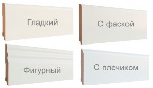Плинтус FinituraDecor МДФ 150*16*2440